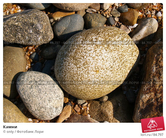 Купить «Камни», фото № 84797, снято 5 августа 2007 г. (c) only / Фотобанк Лори
