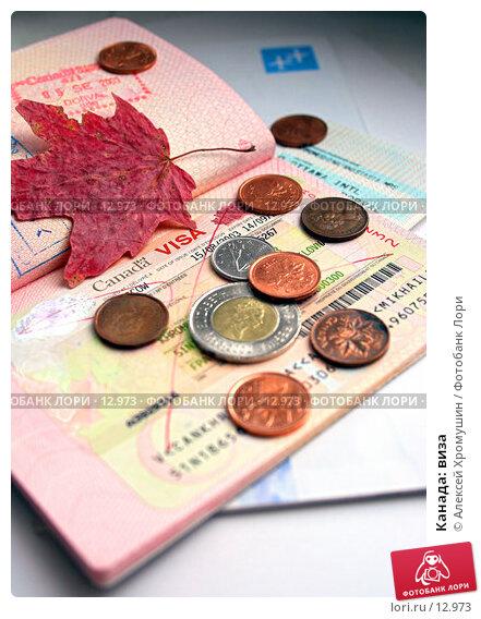 Канада: виза, фото № 12973, снято 29 октября 2006 г. (c) Алексей Хромушин / Фотобанк Лори
