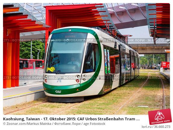 Kaohsiung, Taiwan - 17. Oktober 2015: CAF Urbos Straßenbahn Tram ... Стоковое фото, фотограф Zoonar.com/Markus Mainka / age Fotostock / Фотобанк Лори
