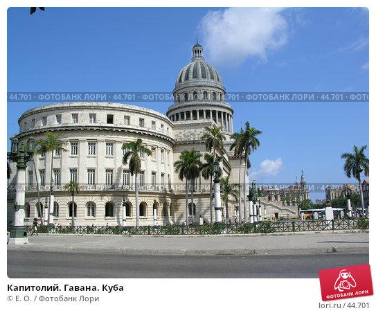 Капитолий. Гавана. Куба, фото № 44701, снято 5 апреля 2006 г. (c) Екатерина Овсянникова / Фотобанк Лори