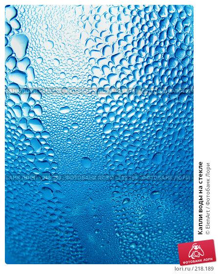 Капли воды на стекле, фото № 218189, снято 24 октября 2016 г. (c) ElenArt / Фотобанк Лори