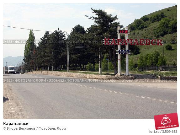 фото на въезде в город черкесск натурального светлого гранита