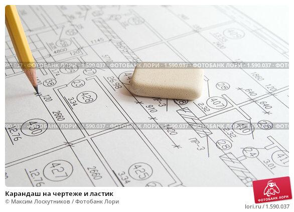 Купить «Карандаш на чертеже и ластик», фото № 1590037, снято 21 марта 2009 г. (c) Максим Лоскутников / Фотобанк Лори