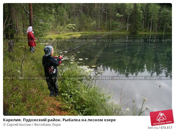 описание рыбалки на озере