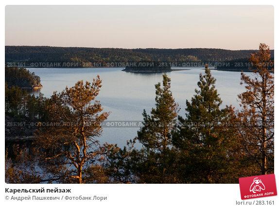 Карельский пейзаж, фото № 283161, снято 3 июня 2007 г. (c) Андрей Пашкевич / Фотобанк Лори
