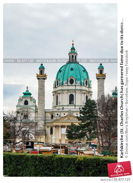 Karlskirche (St. Charles Church) has garnered fame due to its dome... Стоковое фото, фотограф Zoonar.com/Boris Breytman / easy Fotostock / Фотобанк Лори