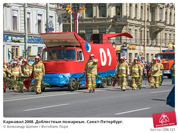 Карнавал 2008. Доблестные пожарные. Санкт-Петербург., эксклюзивное фото № 298121, снято 24 мая 2008 г. (c) Александр Щепин / Фотобанк Лори