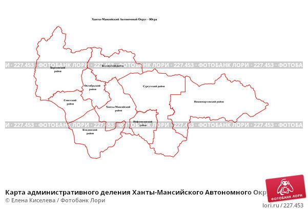 Карта административного деления Ханты-Мансийского Автономного Округа - Югры (в 1 см - 50 км при размере 1:1), иллюстрация № 227453 (c) Елена Киселева / Фотобанк Лори