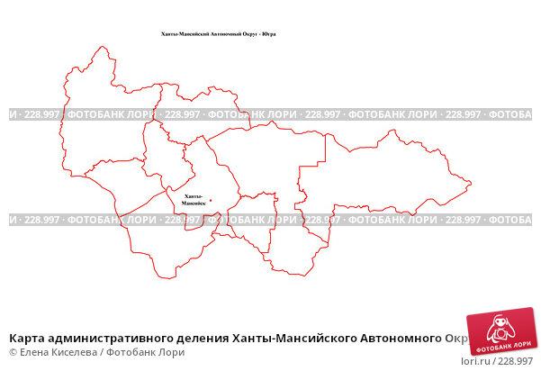 Карта административного деления Ханты-Мансийского Автономного Округа - Югры (без названий районов), иллюстрация № 228997 (c) Елена Киселева / Фотобанк Лори