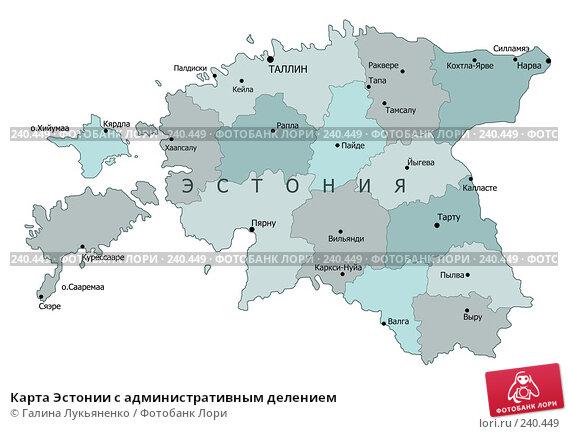 Карта Эстонии с административным делением, иллюстрация № 240449 (c) Галина Лукьяненко / Фотобанк Лори