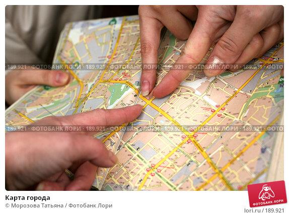 Купить «Карта города», фото № 189921, снято 15 октября 2006 г. (c) Морозова Татьяна / Фотобанк Лори