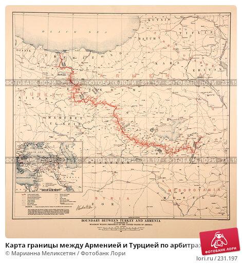 Карта границы между Арменией и Турцией по арбитражному решению президента Вудро Вильсона, фото № 231197, снято 9 февраля 2008 г. (c) Марианна Меликсетян / Фотобанк Лори