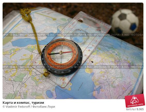 Карта и компас, туризм, фото № 8065, снято 9 мая 2005 г. (c) Vladimir Fedoroff / Фотобанк Лори