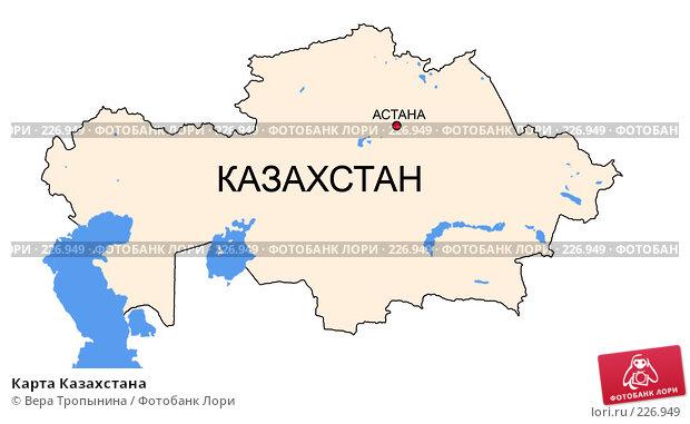 Карта Казахстана, иллюстрация № 226949 (c) Вера Тропынина / Фотобанк Лори