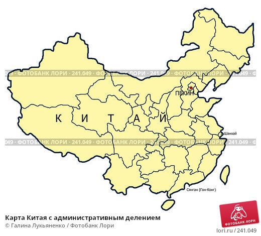 Карта Китая с административным делением, иллюстрация № 241049 (c) Галина Лукьяненко / Фотобанк Лори