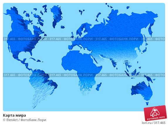 Карта мира, иллюстрация № 317465 (c) ElenArt / Фотобанк Лори