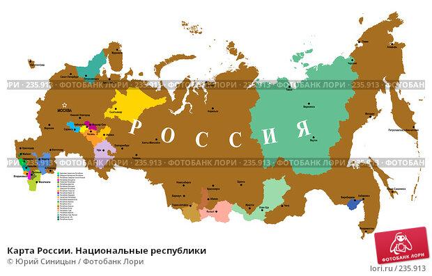 Карта России. Национальные республики, фото № 235913, снято 18 августа 2017 г. (c) Юрий Синицын / Фотобанк Лори