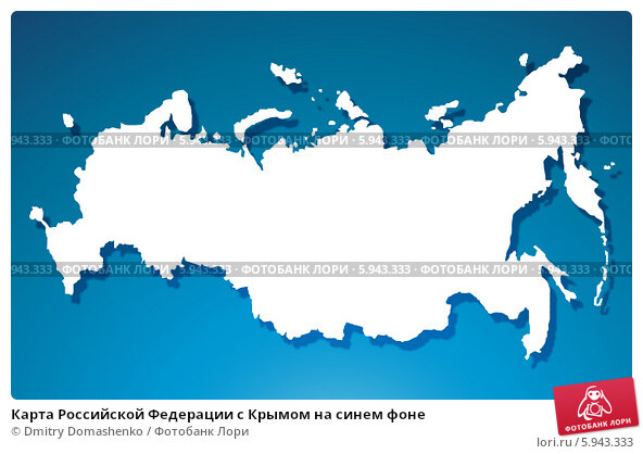 Карта Российской Федерации с