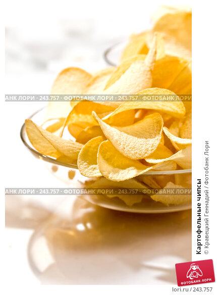 Картофельные чипсы, фото № 243757, снято 27 сентября 2005 г. (c) Кравецкий Геннадий / Фотобанк Лори