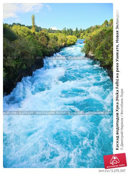 Купить «Каскад водопадов Хука (Huka Falls) на реке Уаикато, Новая Зеландия», фото № 3275337, снято 28 января 2010 г. (c) Дмитрий Наумов / Фотобанк Лори