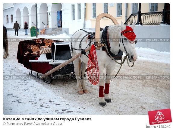 Катание в санях по улицам города Суздаля, фото № 128249, снято 18 ноября 2007 г. (c) Parmenov Pavel / Фотобанк Лори
