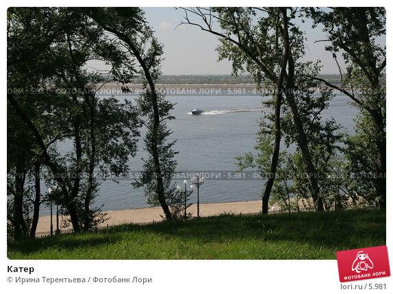 Катер, эксклюзивное фото № 5981, снято 21 сентября 2005 г. (c) Ирина Терентьева / Фотобанк Лори