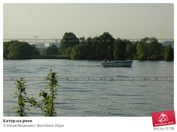 Катер на реке, фото № 3729, снято 4 июня 2006 г. (c) Юлия Яковлева / Фотобанк Лори