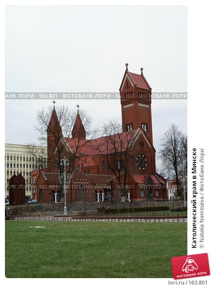 Католический храм в Минске, эксклюзивное фото № 163801, снято 5 декабря 2007 г. (c) Natalia Nemtseva / Фотобанк Лори