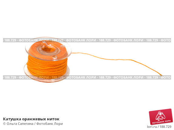 Катушка оранжевых ниток, фото № 188729, снято 6 января 2008 г. (c) Ольга Сапегина / Фотобанк Лори