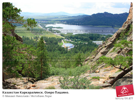 Казахстан Каркаралинск. Озеро Пашино., фото № 91877, снято 29 июля 2007 г. (c) Михаил Николаев / Фотобанк Лори