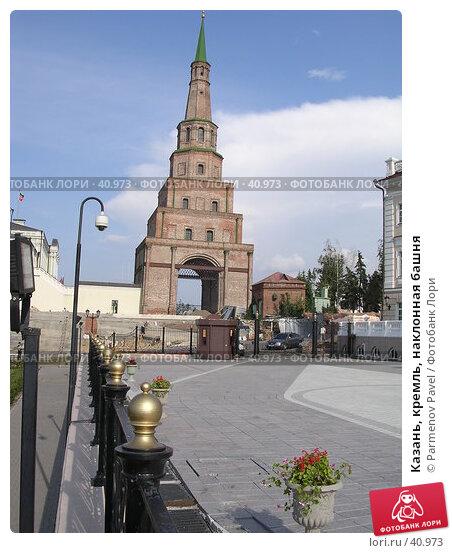 Казань, кремль, наклонная башня, фото № 40973, снято 9 августа 2004 г. (c) Parmenov Pavel / Фотобанк Лори