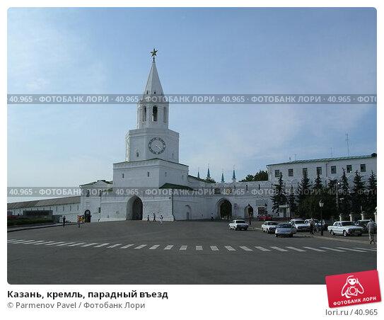 Казань, кремль, парадный въезд, фото № 40965, снято 9 августа 2004 г. (c) Parmenov Pavel / Фотобанк Лори