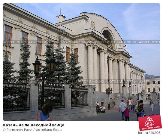 Купить «Казань на пешеходной улице», фото № 40993, снято 9 августа 2004 г. (c) Parmenov Pavel / Фотобанк Лори
