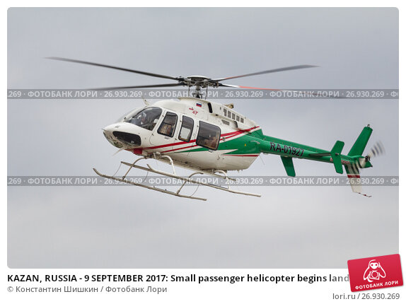 KAZAN, RUSSIA - 9 SEPTEMBER 2017: Small passenger helicopter begins landing, close up, фото № 26930269, снято 9 сентября 2017 г. (c) Константин Шишкин / Фотобанк Лори