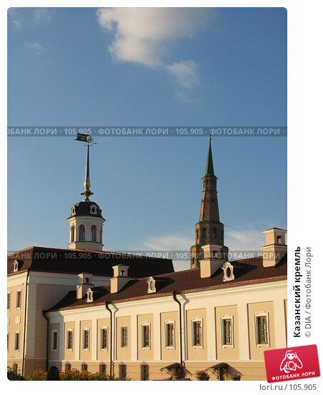 Купить «Казанский кремль», фото № 105905, снято 11 июля 2007 г. (c) DIA / Фотобанк Лори