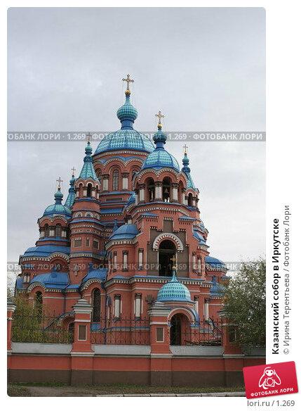 Казанский собор в Иркутске, эксклюзивное фото № 1269, снято 1 октября 2005 г. (c) Ирина Терентьева / Фотобанк Лори
