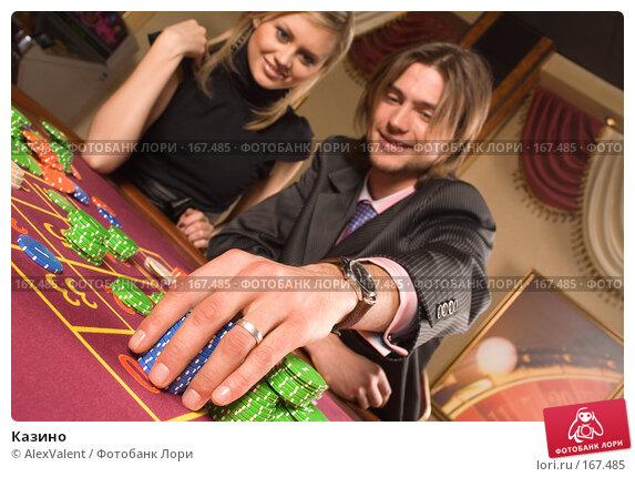Купить «Казино», фото № 167485, снято 6 ноября 2007 г. (c) AlexValent / Фотобанк Лори