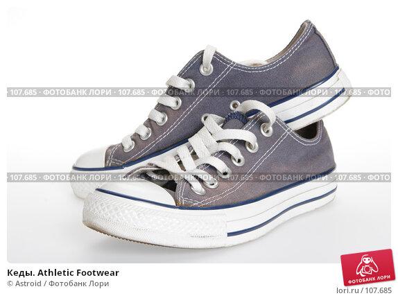 Кеды. Athletic Footwear, фото № 107685, снято 10 февраля 2007 г. (c) Astroid / Фотобанк Лори