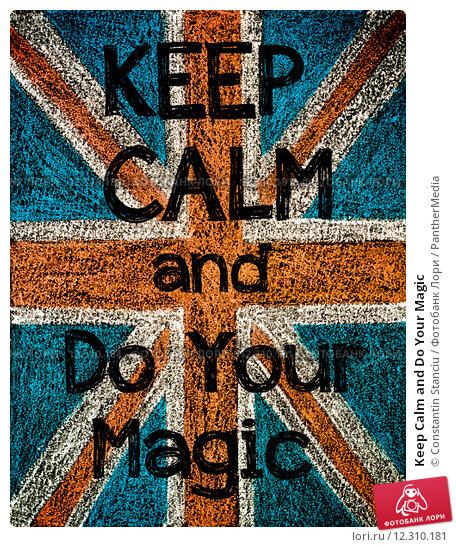 Купить «Keep Calm and Do Your Magic», фото № 12310181, снято 19 апреля 2019 г. (c) PantherMedia / Фотобанк Лори
