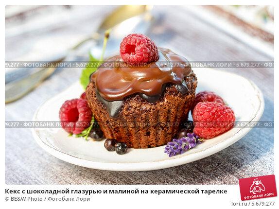 Кексы с шоколадной глазурью рецепт с фото