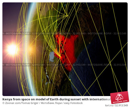 Kenya from space on model of Earth during sunset with international network. Concept of digital communication or travel. 3D illustration. Elements of this image furnished by NASA. Стоковое фото, фотограф Zoonar.com/Tomas Griger / easy Fotostock / Фотобанк Лори