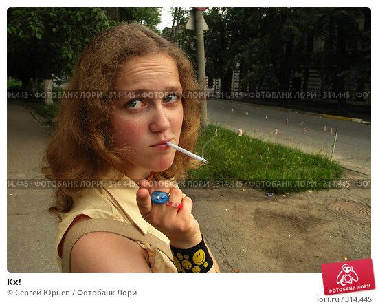 Кх!, фото № 314445, снято 8 сентября 2005 г. (c) Сергей Юрьев / Фотобанк Лори