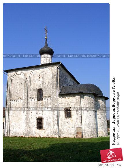 Кидекша. Церковь Бориса и Глеба., фото № 130737, снято 21 сентября 2006 г. (c) Сергей Лисов / Фотобанк Лори
