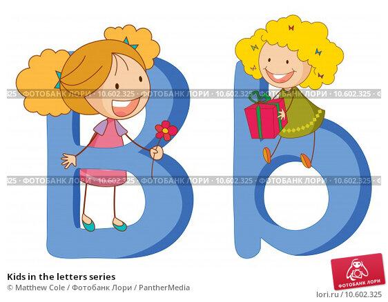 Kids in the letters series. Стоковая иллюстрация, иллюстратор Matthew Cole / PantherMedia / Фотобанк Лори