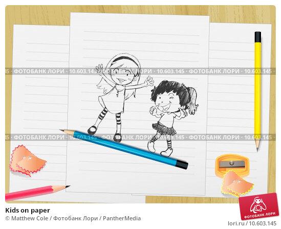 Kids on paper. Стоковая иллюстрация, иллюстратор Matthew Cole / PantherMedia / Фотобанк Лори