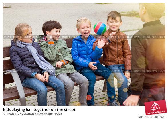 Kids playing ball together on the street. Стоковое фото, фотограф Яков Филимонов / Фотобанк Лори