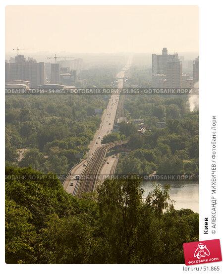 Киев, фото № 51865, снято 11 июня 2006 г. (c) АЛЕКСАНДР МИХЕИЧЕВ / Фотобанк Лори
