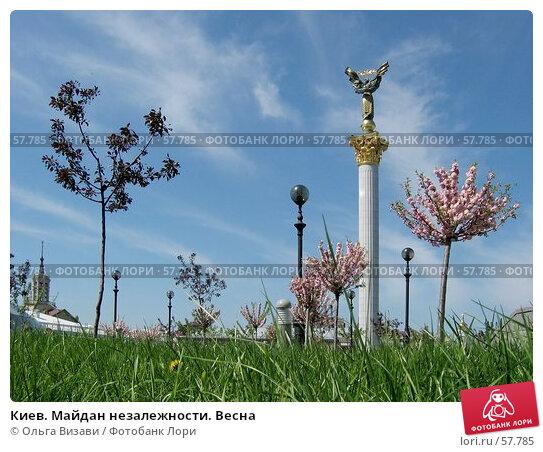 Киев. Майдан незалежности. Весна, эксклюзивное фото № 57785, снято 3 мая 2005 г. (c) Ольга Визави / Фотобанк Лори