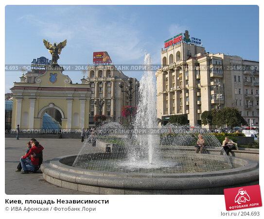 Киев, площадь Независимости, фото № 204693, снято 3 октября 2007 г. (c) ИВА Афонская / Фотобанк Лори
