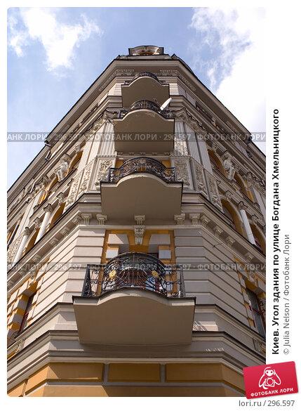 Киев. Угол здания по улице Богдана Хмельницкого, фото № 296597, снято 3 мая 2008 г. (c) Julia Nelson / Фотобанк Лори